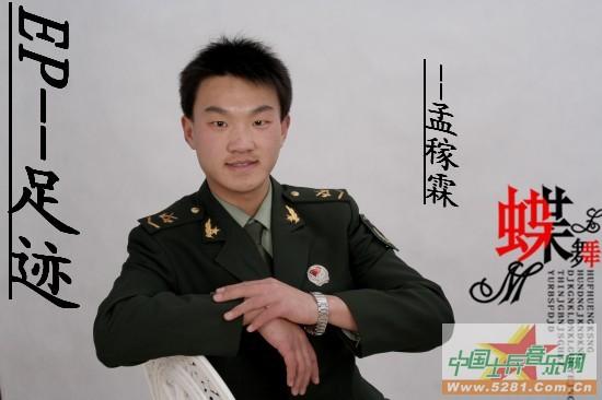 肥城市区人口-,山东省泰安 肥城市人,1987年出生在一个桃园圣地,左丘明故居