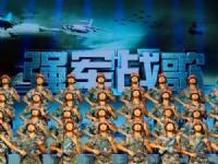 强军战歌 演唱会 -  ygj2707 - ygj2707的博客